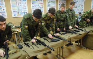 Прохождение воинской службы