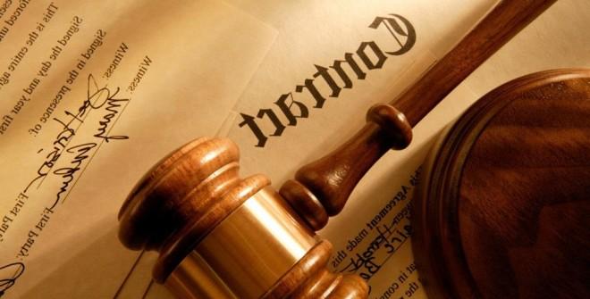 Второе высшее юридическое образование заочно