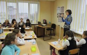 Предоставление качественного образования детям сиротам